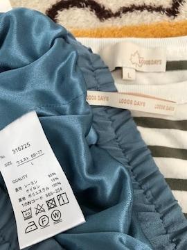 今季しまむらコラボLOGOS DAYS☆ボーダーTシャツ&完売スカーチョ