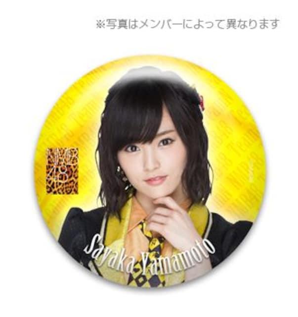 即決 NMB48 JAGATEN推しマフラータオル 山本彩(TeamN) 新品 < タレントグッズの