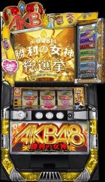 実機 ぱちスロ AKB48 勝利の女神◆コイン不要機付◆