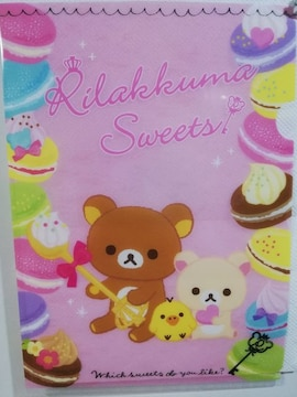 未使用 クリアファイル リラックマ/sweets ¥105