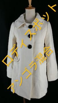 定:2万以上★383★ロディスポット★2wayコート★S★