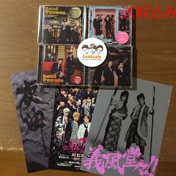 送料込み  Lead  Tuxedo〜タキシード〜  4枚セット