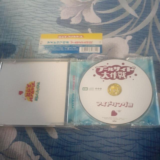 アイドリング/ プールサイド大作戦  マキシ CD < タレントグッズの