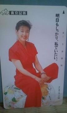 鈴木保奈美レアテレホンカード