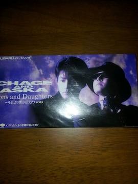 CHAGE&ASKA◇ソンズアンドドウターズ☆CDシングル◇