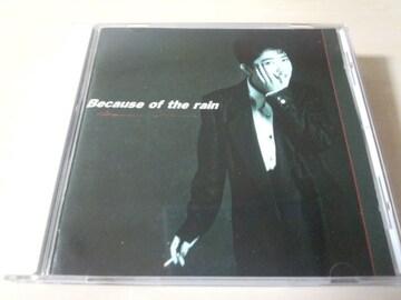 椎名恵CD「ビコーズ・オブ・ザ・レイン」廃盤●