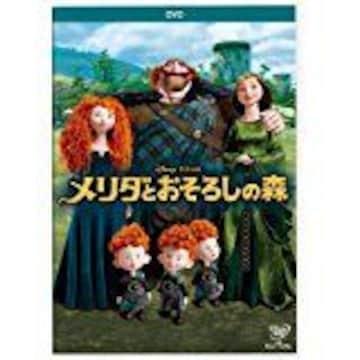 ■DVD『メリダとおそろしの森』ディズニー 声優:大島優子(AKB)