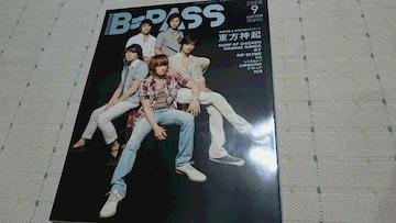 *BーPASS☆2008年9月号