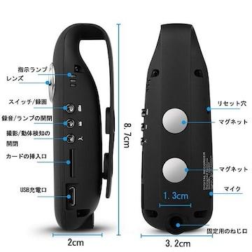 ボイスレコーダー 小型 カメラ 高音質 クリップ型