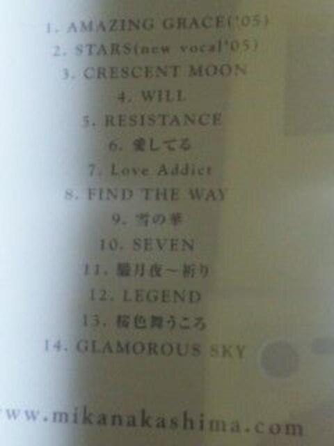 《中島美嘉/BEST》【ベストCDアルバム】雪の華 < タレントグッズの