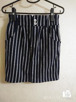 女児ボーダースカート♪