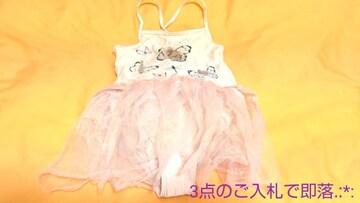 光沢つる�A蝶柄シフォンスカート付きレオタード4939☆3点で即落