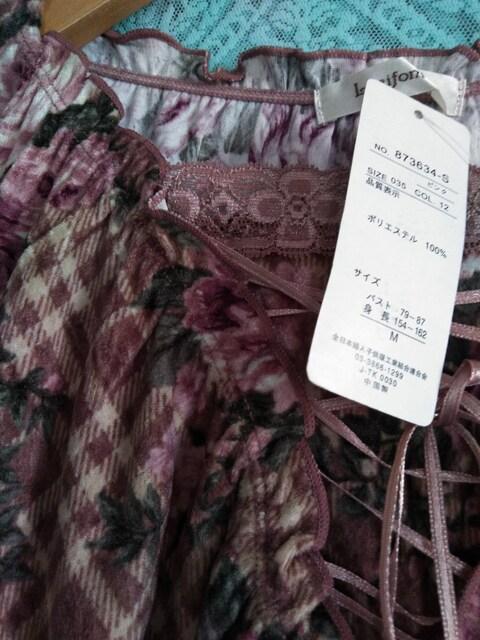新品レディースMサイズlaci fonelliフェミニンレースアッププルオーバー2点 < 女性ファッションの