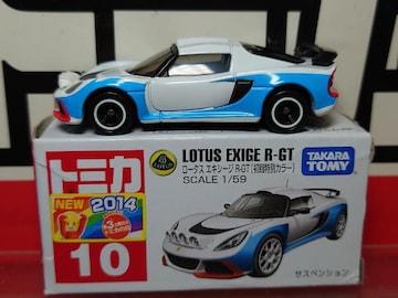 ★初回特別カラー赤箱トミカ10★ロータス エキシージR-GT★