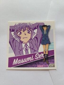 名探偵コナンシール No.24