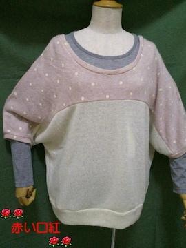 M〜Lサイズ*ニット・ガーリーピンク・ドットバイカラー・セーター3点セット商品