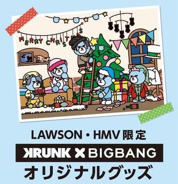 ローソン限定・KRUNK×BIGBANG・ロゴ&キャラクター柄グラス�@