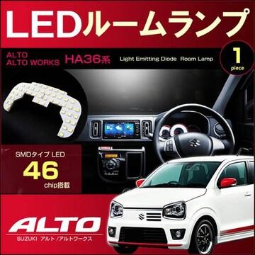 アルト アルトワークス ターボRS ピッタリ設計 LED ルームラ