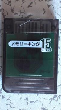 PS用メモリーカード