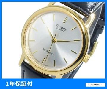 新品 即買い■カシオ メンズ 腕時計 MTP-1095Q-7A シルバー