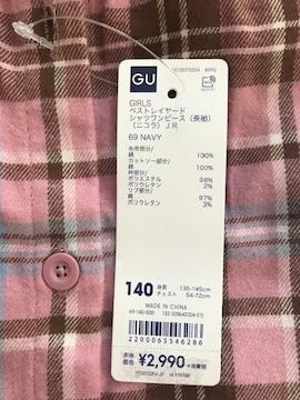 新品タグ付GU☆チェック柄シャツワンピース
