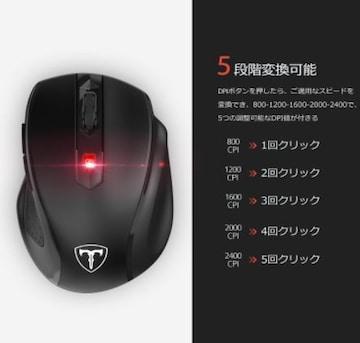Qtuo 2.4G ワイヤレスマウス 無線マウス 5DPIモード