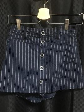 中古☆ストライプ柄キュロット風パンツ
