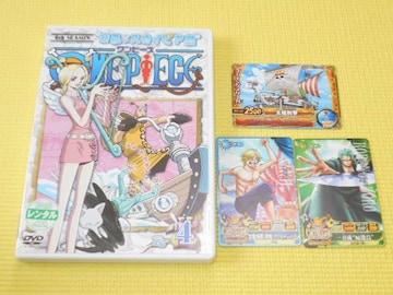 DVD★ワンピース 6th SEASON PIECE.4 空島 スカイピア篇