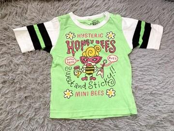 ヒスミニ★五分袖Tシャツ80