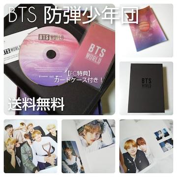 【廃盤】CD★防弾少年団 BTS WORLD OST★中古品 V(テヒョン)/ジ