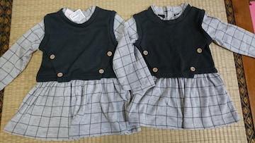 双子コーデ☆女の子☆ワンピース☆