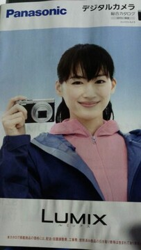 綾瀬はるか、パナソニックPanasonicデジタルカメラ総合カタログ