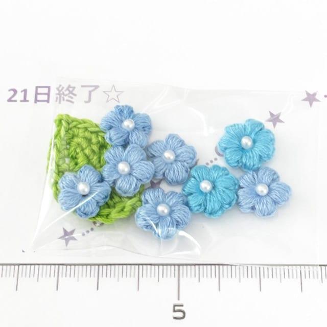 22*ハンドメイド*ぷっくり刺繍風お花と葉っぱモチーフ 18