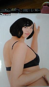 倉持由香〜全プレ購入〜等身大ポスター・送料込み