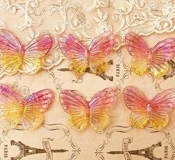 大きな蝶のアクリルチャーム4個ピンク〜イエロー