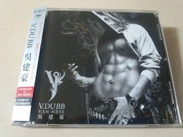 ヴァネス・ウーCD「ヴィー・ダブV.DUBB」F4(Vanness Wu)●