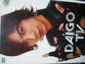 北川景子と結婚!DAIGO2枚組DVD「DAIGOTV」