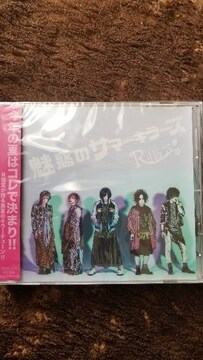 【新品】R指定/魅惑のサマーキラーズ