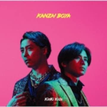即決 KinKi Kids KANZAI BOYA CD+CAP 初回盤B 新品未開封