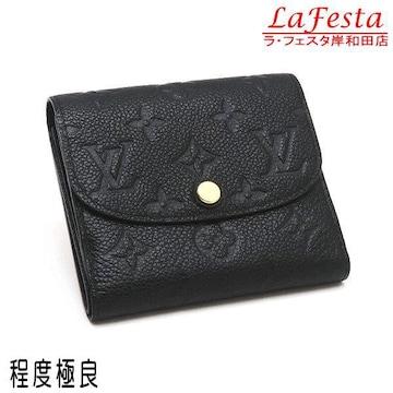 本物美品◆ヴィトン【モノグラムアンプラント黒】コンパクト財布