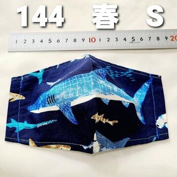 No.144 マスクカバー ゴム付き ゆうパケット送料 ¥180