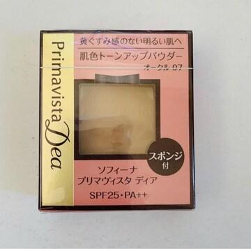 切手可 プリマヴィスタディア 肌色トーンアップパウダー