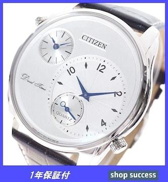 新品 即買い■シチズン 腕時計 メンズ AO3030-24A //00038497