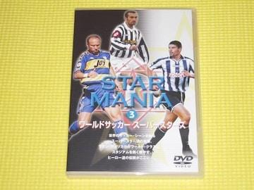 ワールドサッカー スーパースターズ3