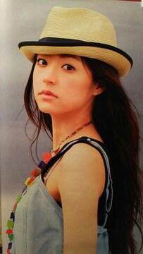 井上真央【週刊少年マガジン】2010.7.7号