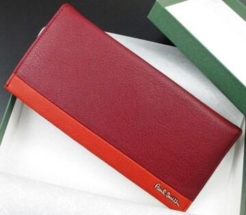 新品☆箱付 ポールスミス カラーブライトゴート 長財布 n295