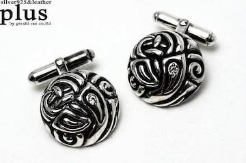 送料無料!silver925ドーヴカフスボタン【ジルコニア】(シルバー925、カフス