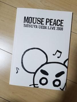KAT-TUN 上田竜也ソロ MOUSE PEACE LIVE2008 パンフ CAST予約特