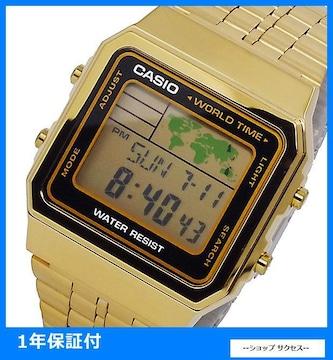 新品 即買い■カシオ ワールドタイム 腕時計 A-500WGA-1
