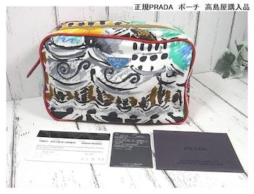 ★正規プラダ PRADA ポーチ 高島屋購入 1N0021